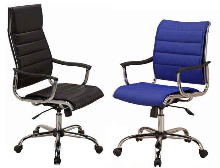 Офисные кресла цены фото